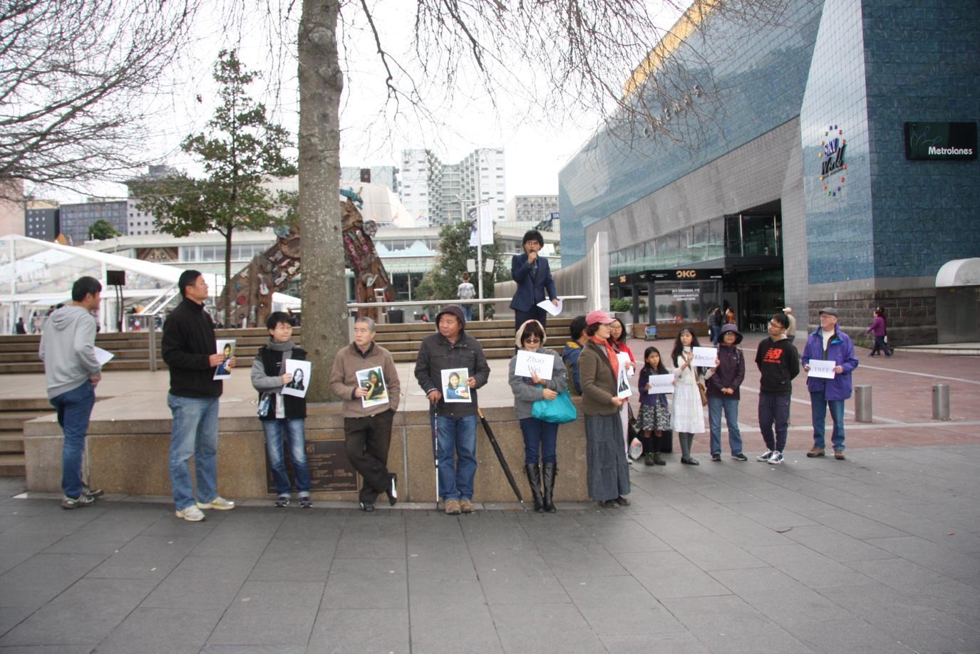 纽西兰中国民主人士举行声援赵威与被关押的异见人士活动