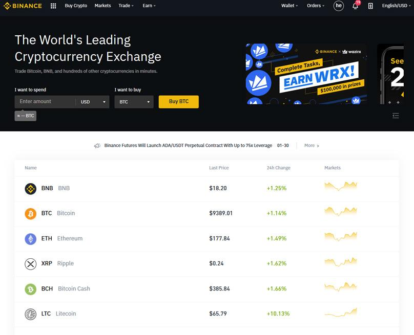Binance Review 2021: Is it Still the Best Crypto Exchange - Is it Safe?
