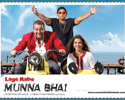 lage raho munna bhai movie online with english subtitles