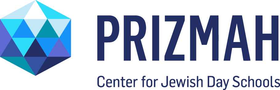 Prizmah_logo_high (2).png
