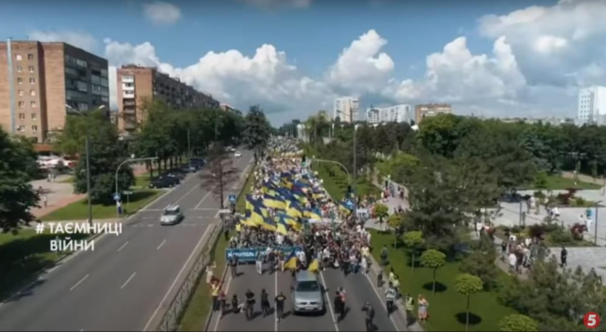 Праздник ко Дню освобождения Мариуполя