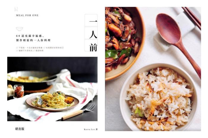 一人前 日 式 烹飪 食譜 簡易 快速 超 簡易 一人 份 的 快速 料理