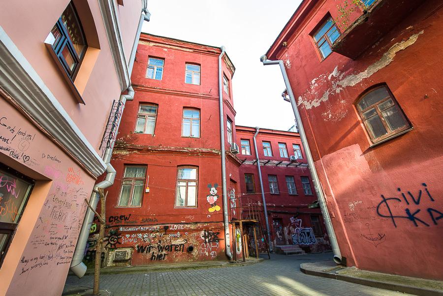 Красный дворик в Минске