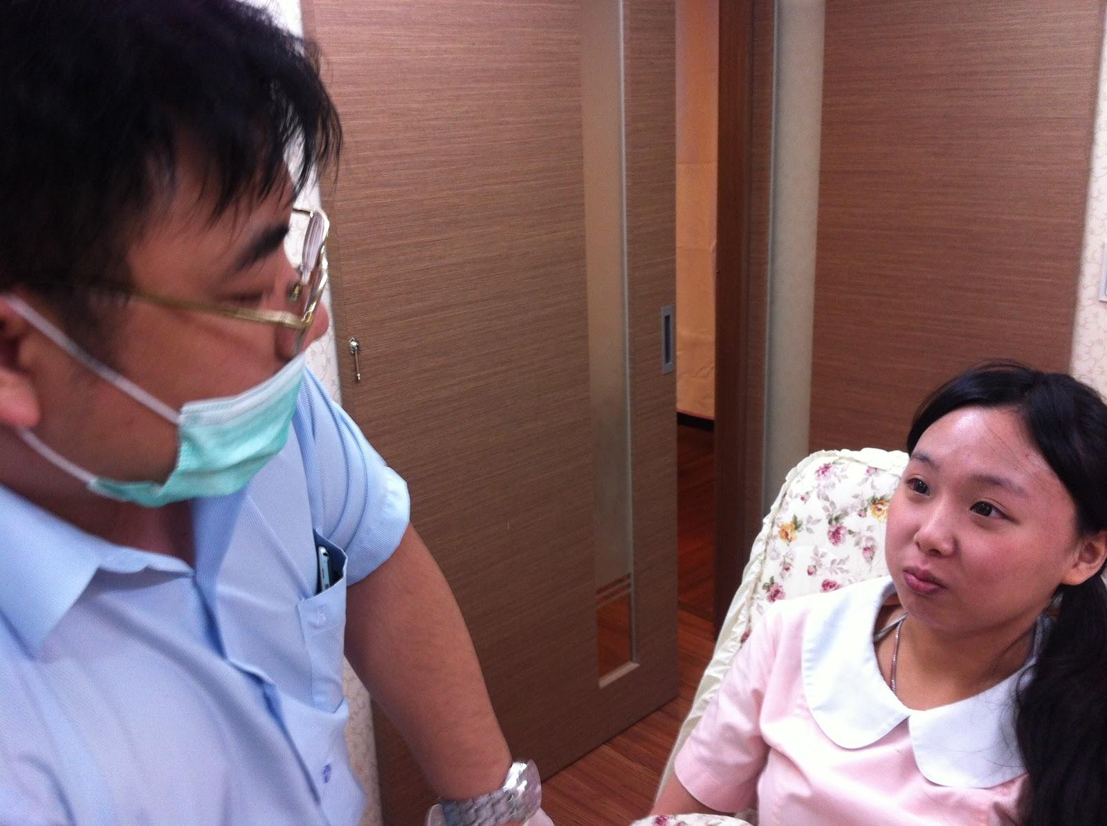 黃雍宗醫師-肉毒瘦小臉