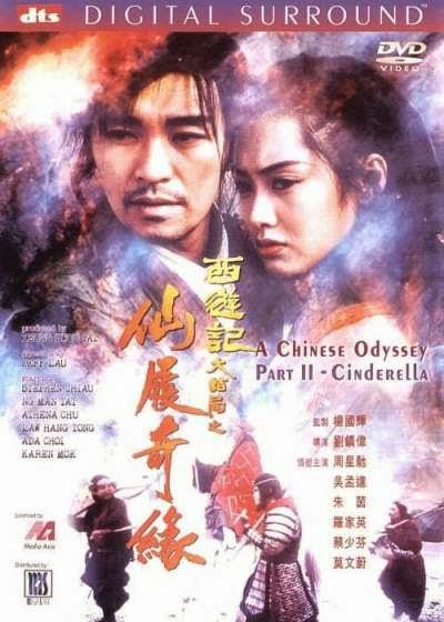 Tân Tây Du Ký – Châu Tinh Trì - A Chinese Odyssey
