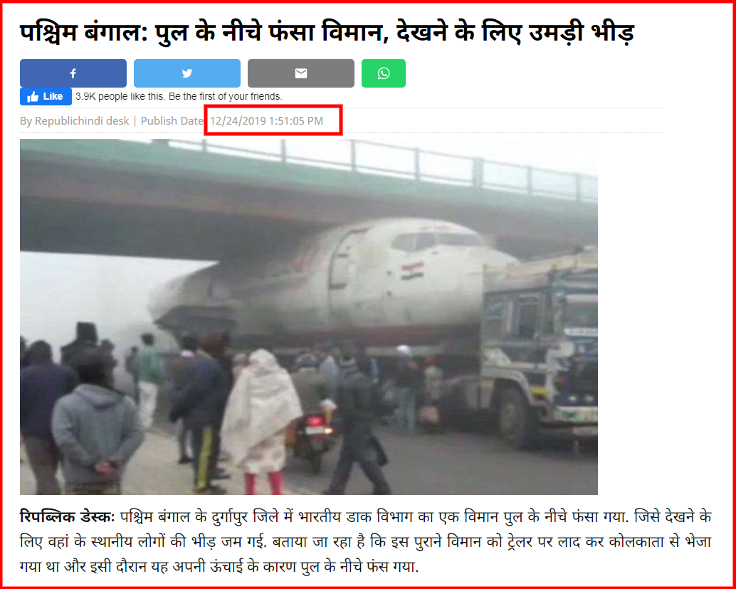 screenshot-www.republichindi.com-2020.01.03-18_06_40.png