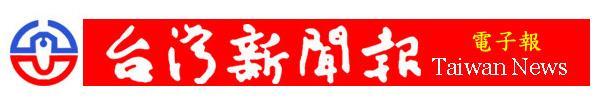 http://www.twnewsdaily.com/home/images/main_02.jpg