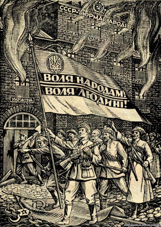 Работа художника, члена ОУН и УГОС Нила Хасевича: «СССР – тюрьма народов». Пропагандистская гравюра, 1948 год