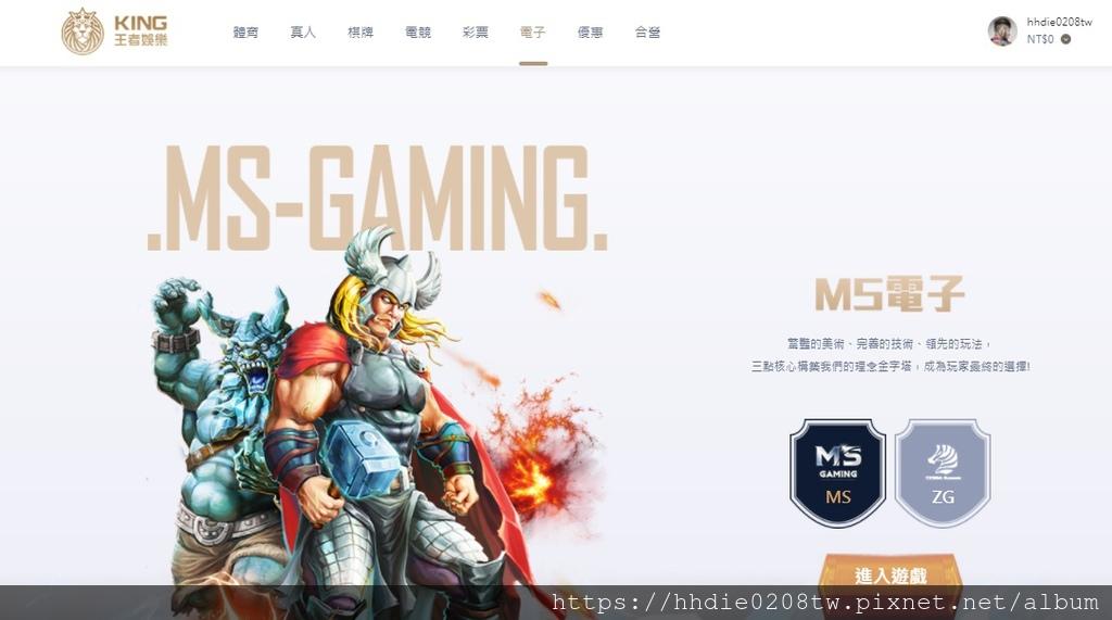 王者娛樂城 (15).jpg