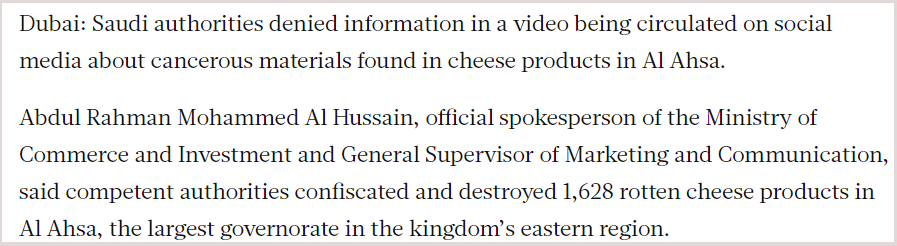 Kuwait proof.png