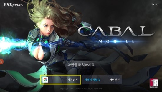 Cabal Mobile CBT is finally Live! Here's how to pre-register