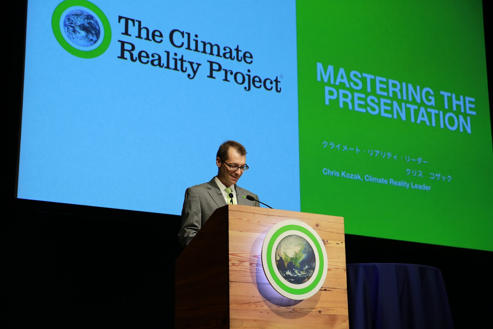 """Chris Kozak speaking at the 2019 Tokyo Climate reality Leadership Corps Training. The session was titled """"Mastering the Presentation."""""""