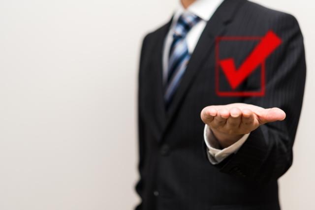 節税対策にもなる法人保険にはどんな種類があるのか?分かりやすく解説!