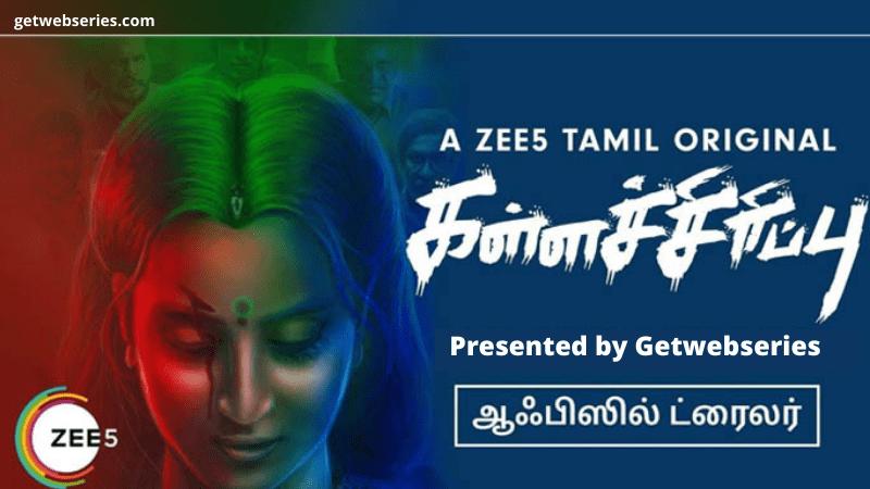 kallachirippu tamil web series download