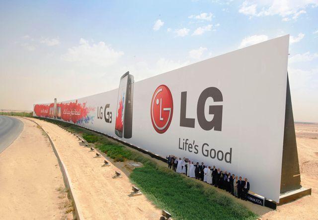 LG_billboard_skala.jpg