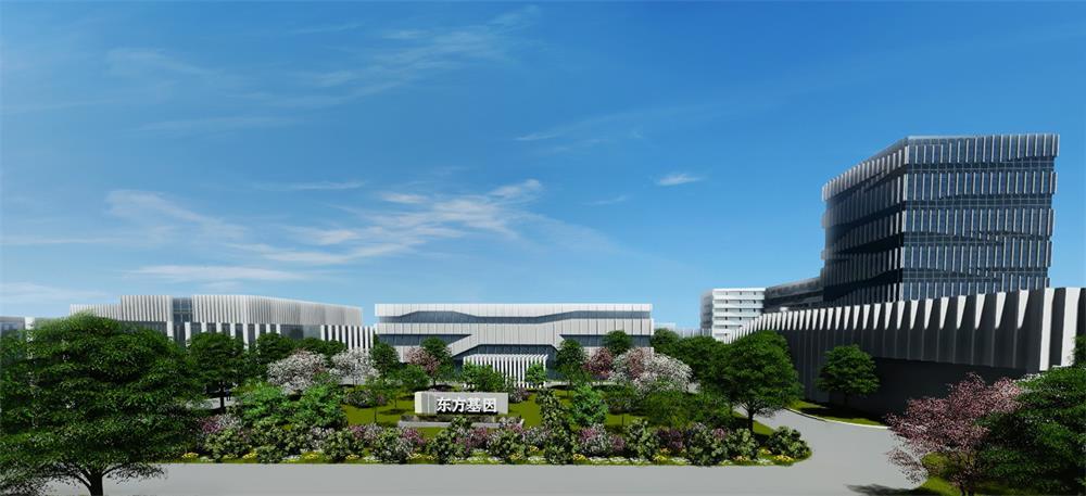 Orient Gene Biotech Factory