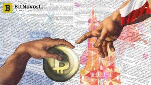 Комиссия по финансовому надзору Польши признает легальность криптовалютных сделок