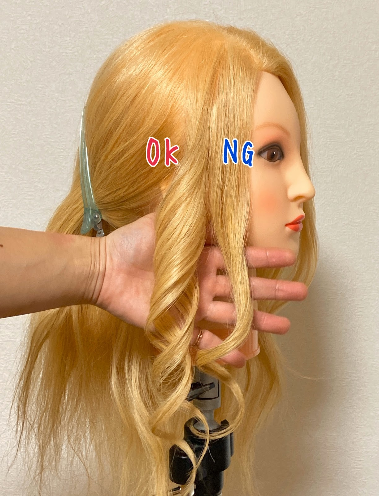 コテ を 使わ ず に 髪 を 巻く 方法