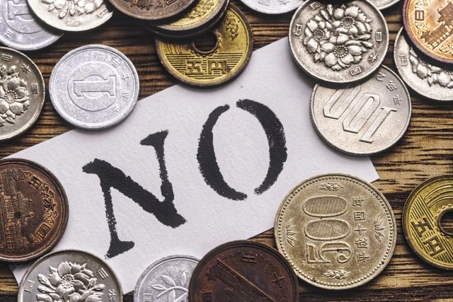 セブンイレブンで小銭は両替できる?小銭が必要な時の対応方法も紹介