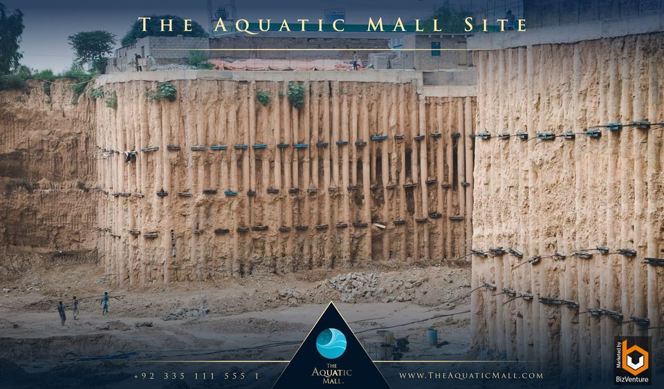 The Aquatic Mall