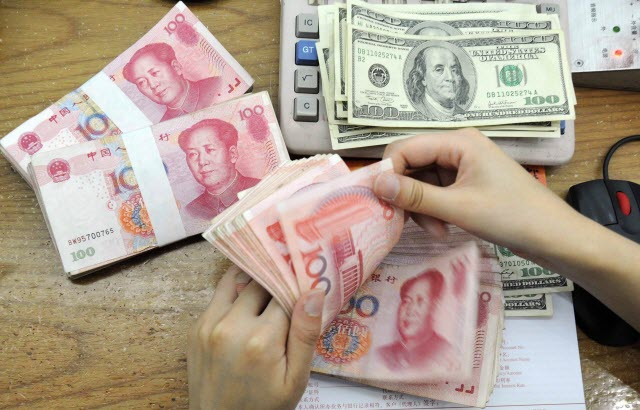 1 Nhân Dân Tệ bằng bao nhiêu tiền Việt Nam Đồng