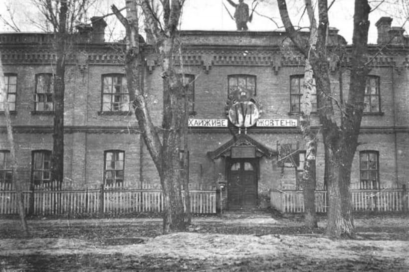 Міське училище, Шостка