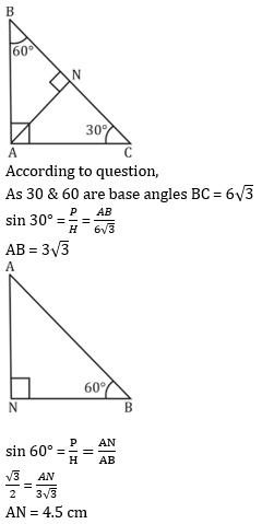 Quantitative Aptitude Quiz For IBPS Clerk Prelims in Malayalam [11th August 2021]_130.1