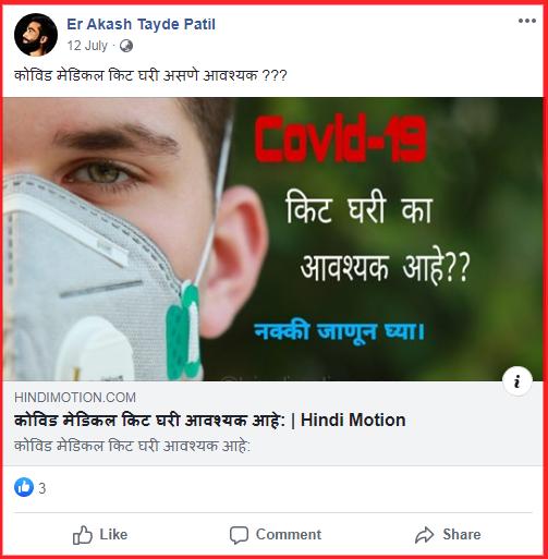 screenshot-www.facebook.com-2020.07.21-20_14_13.png
