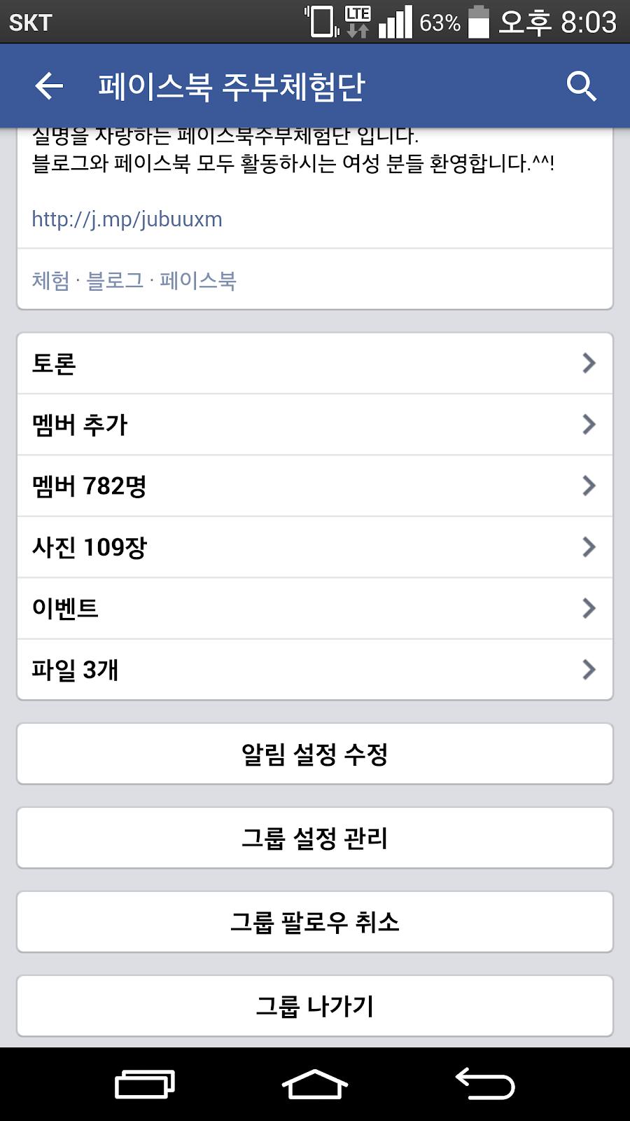 페북그룹5.png