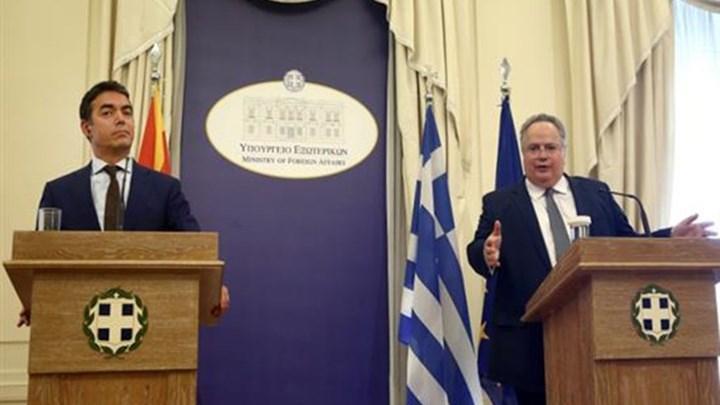 Το όνομα «Μακεδονία του Βαρδάρη» προτείνει η Αθήνα στα Σκόπια