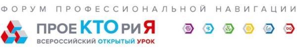 http://files.school47krd.ru/img/kakuyu-professiyu-vybrat/kakuyu-professiyu-vybrat-1.jpg
