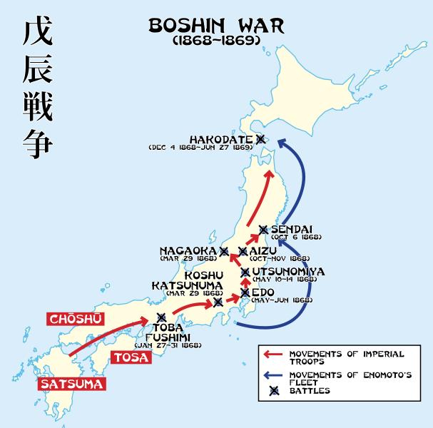 The Boshin War