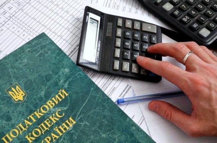 Действующий Налоговый Кодекс Украины / Податковий кодекс України 2020-2021:  скачать и посмотреть онлайн на русском и украинском ⭐ Бизнес-портал fdlx.com