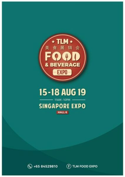 Exhibitions in Singapore