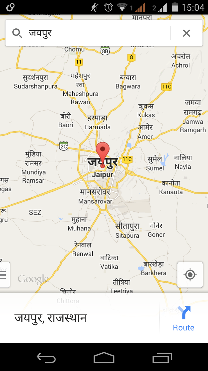 Official google india blog head over to your favorite screenshot2014 07 08 15 04 24g gumiabroncs Images