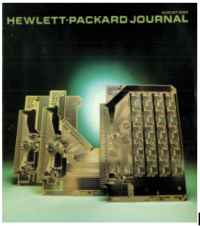 一般生産された最初のマイクロビアのスクリーンショット