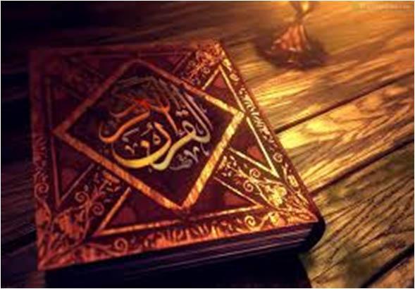 D:\1shalat\Mizanakhir\image4script\Quran.jpg