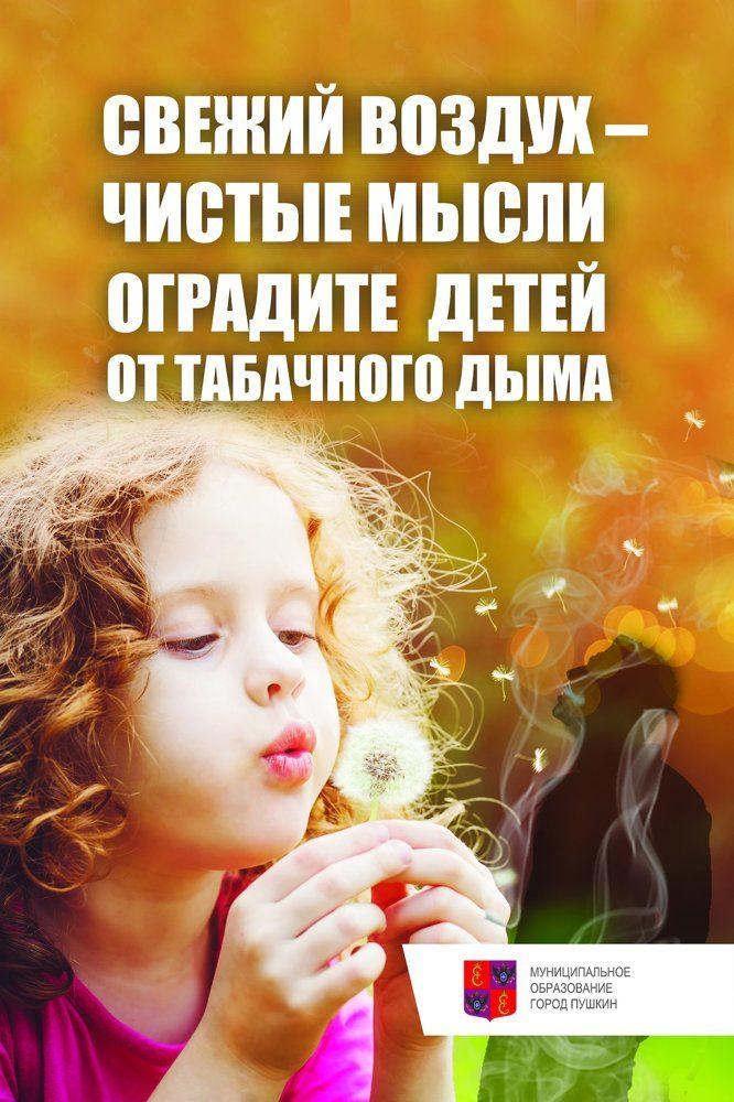 kurenie_na_sajt.jpg