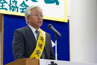 中島副会長