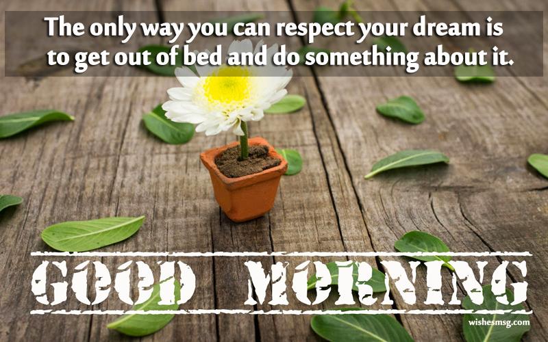 inspiring good morning messages facbeook