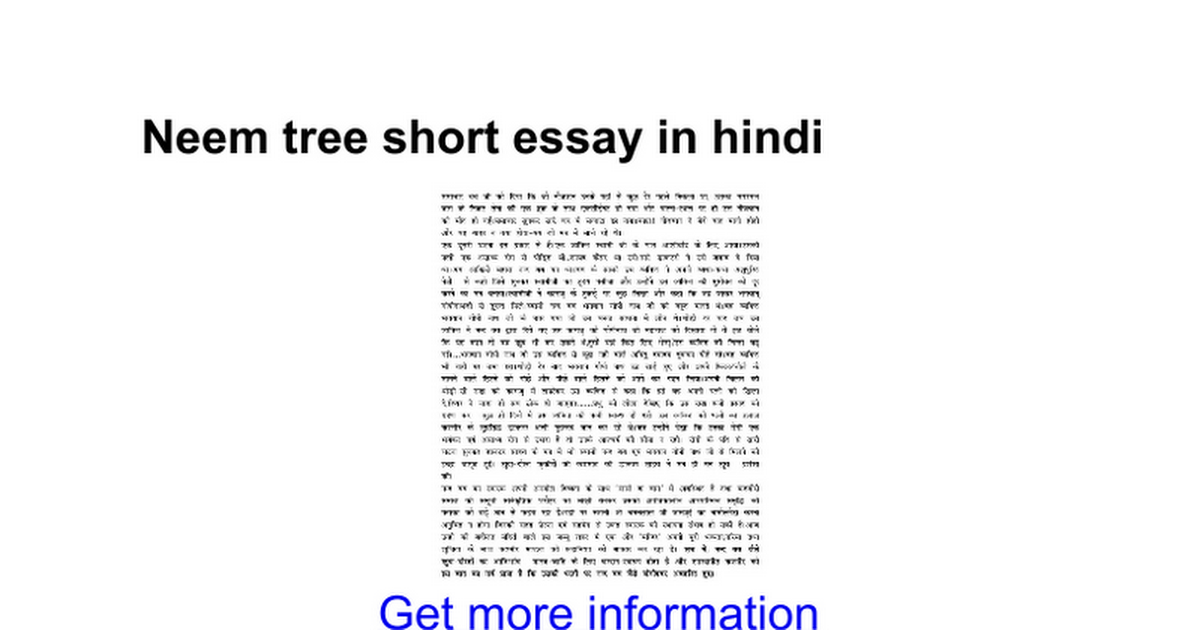 Essay on neem tree in sanskrit language essay