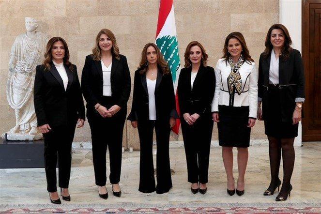 C:\Users\papa\Pictures\LIBAN\Les femmes ministres du 1er gouvernement libanais.jpg