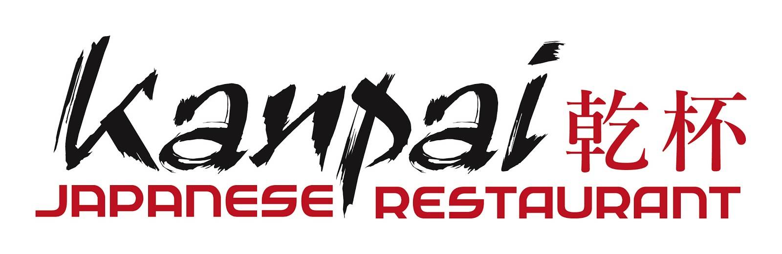 KanpaiJapanese_Logo_CYMK.jpg
