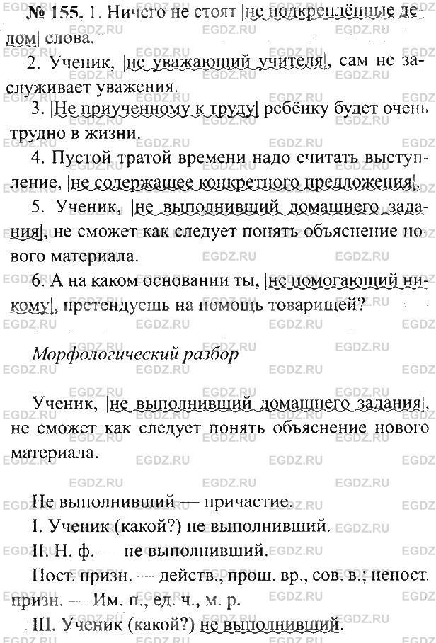 http://egdz.ru/files/10/155.jpg