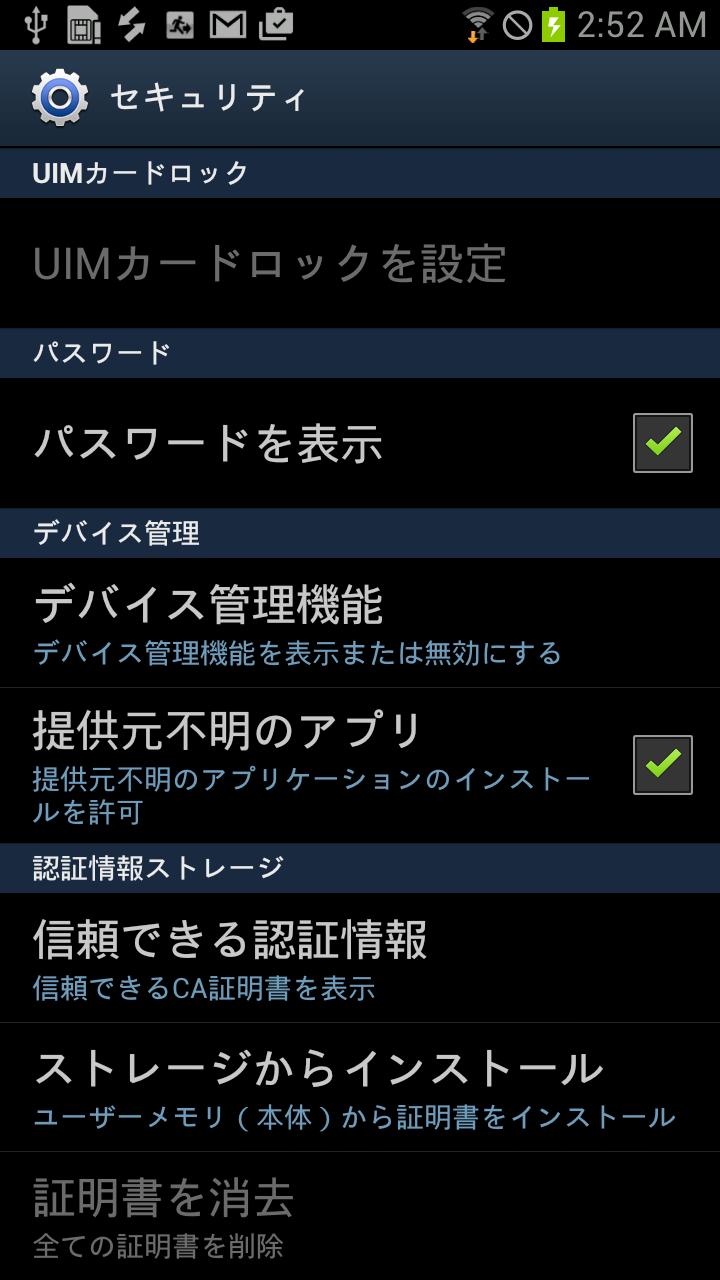 device-2016-01-27-175232