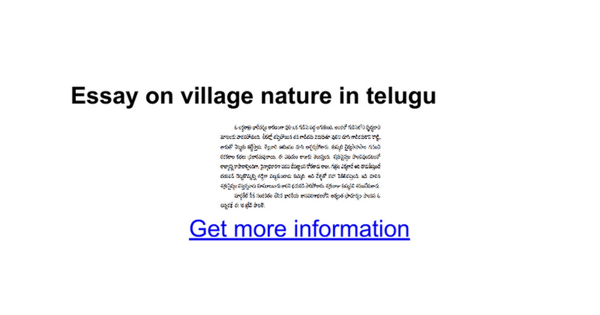 essay on village nature in telugu google docs