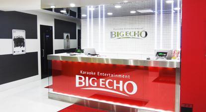 BigEchoFrontDesk.jpg