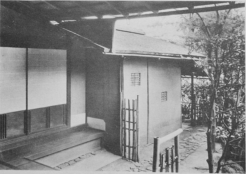 File:TAIAN in MyokiAN Kyoto.jpg