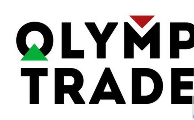 Olymp trade được rất nhiều nhà đầu tư lựa chọn