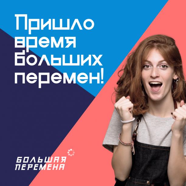 http://gymnasia2sarov.ru/wp-content/uploads/2020/04/%D0%B7%D0%B0%D1%81%D1%82%D0%B0%D0%B2%D0%BA%D0%B0.png
